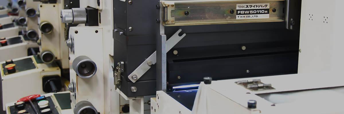 offest-machine-FX-10-DSC_1972E